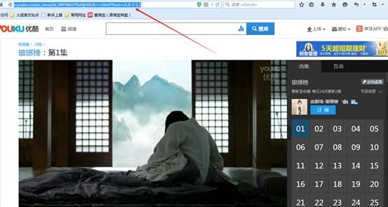 声牙在线 - 优酷会员去广告服务yongjiu免费体验,迅雷、爱奇艺等即将开放