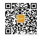 中国首届美业人红包节每天4波摇一摇送总额4万元微信红包(可提现)