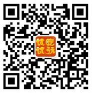 试吃试玩微信留言评论点赞排行送果蔬大礼包奖励(共20份)