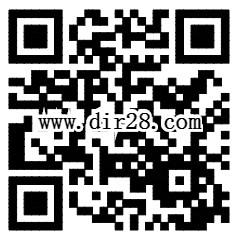 手Q六月第三波100%送0.28-2.28元理财通红包 买入1分钱活期可提现