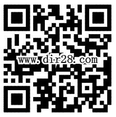 22号手Q新一期100%送3.18元理财通红包 买入活期可提现