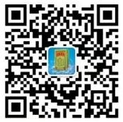 绿盒王老吉每周六摇一摇送总额10万元微信红包奖励(可提现)