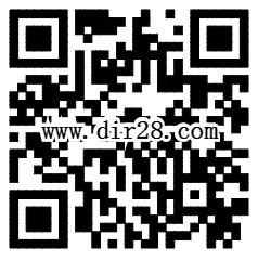 乐居购房季玩乐盒子抽奖送30M-70M手机流量,8.88元现金红包等