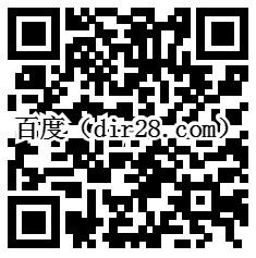 手机QQ腊八送1.2元话费券+百度1元话费券 充值10元话费可使用
