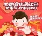 博时基金关注春节活动抽奖送总额3万元微信红包奖励