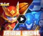 腾讯梦想召唤王app手游试玩升级送2-15个Q币奖励