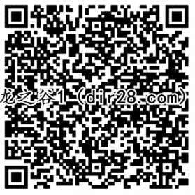 龙之谷2个活动邀缘分好友登录送4-50元微信红包奖励