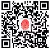 北京顺义健康预防接种抽奖送1-200元微信红包奖励