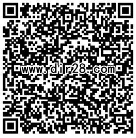 全民大航海福利app手游试玩送3-88元微信红包奖励
