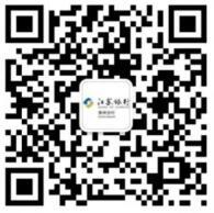 江苏银行徐州分行15点抽奖送最少1元微信红包奖励