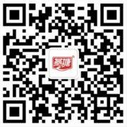 燕塘乳业爱在盛夏晒照送最少1-520元微信红包奖励