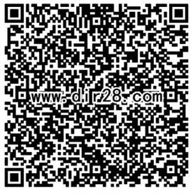 弹弹堂520浪漫app手游抽奖送1-188元微信红包奖励
