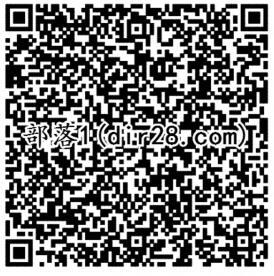 部落冲突3个活动手游抽奖送1-188元微信红包奖励