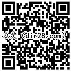 平安普惠618秒速金喜送1-6.18元微信红包奖励 推零钱
