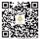 南疆环球港今天9波摇一摇送1-188元微信红包奖励
