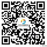 宇丰集团安全生产月答题抽奖送1-50元微信红包奖励