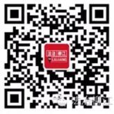 法治柳江禁毒竞赛答题抽奖送1-10元微信红包奖励
