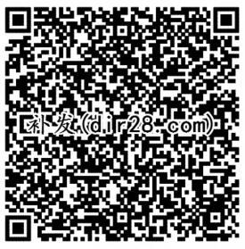 梦幻诛仙2个活动app手游抽奖送200元微信红包奖励