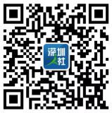 深圳人社一周年微信摇一摇抽奖送10元手机话费奖励