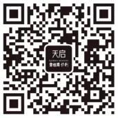 中山碧桂园保利天启摇一摇抽奖送万元微信红包奖励