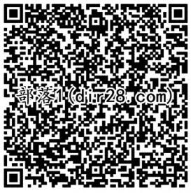 部落冲突2个活动app手游登录送2-188元微信红包奖励