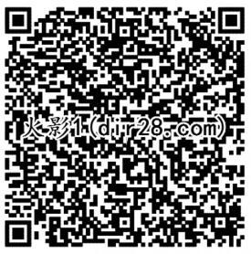 火影忍者2个活动app手游试玩送3-26元微信红包奖励