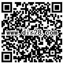 龙之谷冒险服app手游邀友分享送2-10个Q币奖励