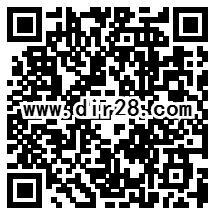 火影忍者夏日盛典app手游试玩送8Q币,抽奖送Q币奖励