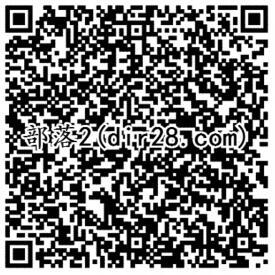 部落冲突狂欢月4个活动app送6-4999元微信红包奖励