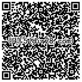 部落冲突狂欢月5个活动app送6-4999元微信红包奖励