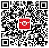 支付宝新年每天领最高99元现金红包+专享红包奖励