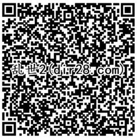 乱世王者孙权来袭app手游邀友送3-29元微信红包奖励