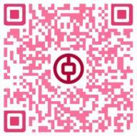 中国银行浙江分行红包雨抽总额10万个微信红包奖励