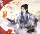 择天记恭贺新春app手游抽奖送1-188元微信红包奖励