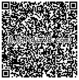 真龙霸业4个活动app手游试玩送1-60元微信红包奖励