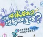 禅城发布供水知识竞赛答题抽取最少1元微信红包奖励