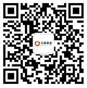 永赢基金微讯走出迷宫小游戏抽取1-8.8元微信红包奖励