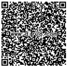 天龙八部武侠吃鸡app手游试玩送5-188元微信红包奖励
