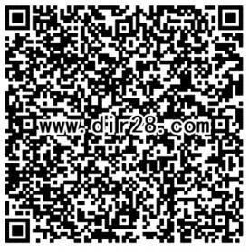 剑侠情缘剑侠相伴app手游试玩领取5元微信红包奖励
