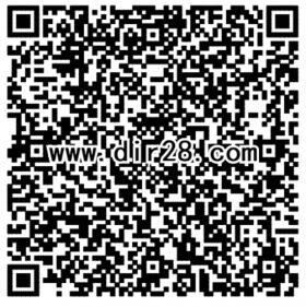 王者荣耀打成一片app手游试玩升级送2元微信红包奖励