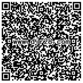 择天记领限量红包app手游试玩送2-60元微信红包奖励