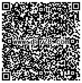 奇迹觉醒平定天下app手游试玩送1-64元微信红包奖励