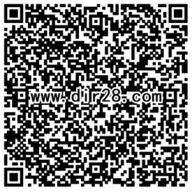 天龙八部周年庆app手游试玩送10-188元微信红包奖励