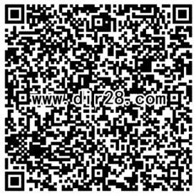 剑侠情缘盛世好礼app手游试玩领取5元微信红包奖励