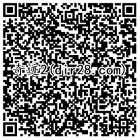 奇迹觉醒圣光降临app手游试玩送1-64元微信红包奖励