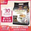 益昌老街速溶咖啡40条+泰国进口乳胶枕+鸣钻国际钻石手镯