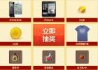 QQ水浒全民翻唱好汉歌 微博分享送Q币、Iphone4s<font color=#ff0000>2013年9月6日结束</font>