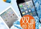 好屋中国清凉季实惠到冰点 100%抽奖拿Q币话费 Iphone5 <font color=#ff0000>2013年9月6日结束</font>