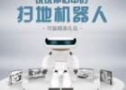 人人活动说说你心中的扫地机器人 赢精美礼品 <font color=#ff0000>2013年9月16日结束</font>