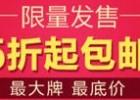 聚划算 生活汇中国好月饼全网最低价5折起包邮 <font color=#ff0000> 限时折扣10月1日止</font>